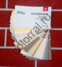 Тиккурила - каталог цветов Красивый Дом для интерьеров