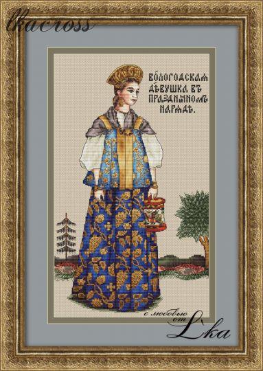 Vologda girl