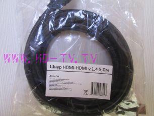 шнур HDMI-HDMI ver. 1.4  ( 5 метров )