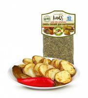 Смесь специй для картофеля Minos - 50 гр