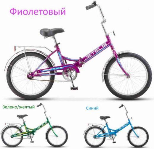 Складной велосипед Stels Pilot 410 (2018) (2019)
