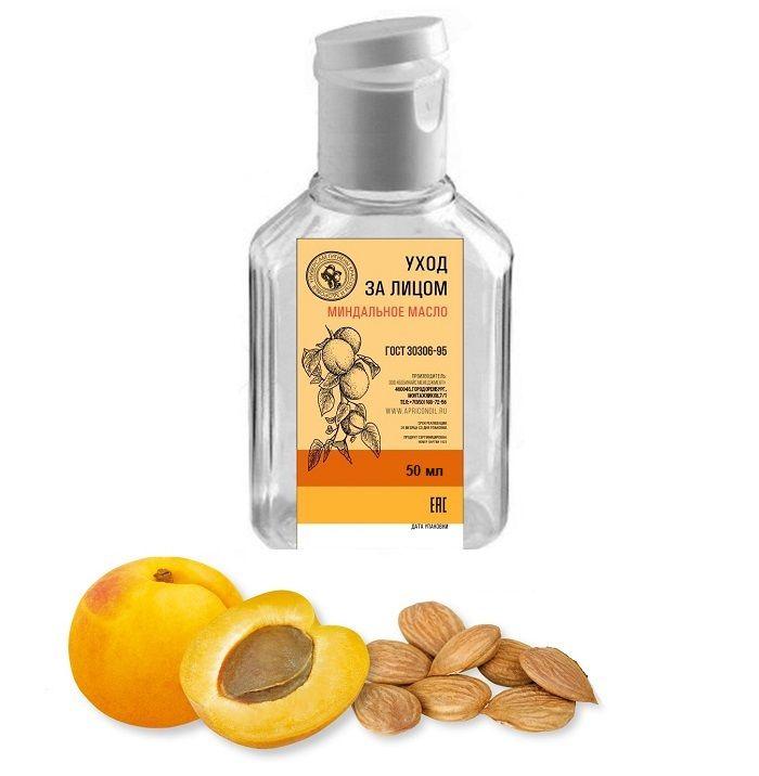 Миндальное масло - уход за кожей лица, 50 мл