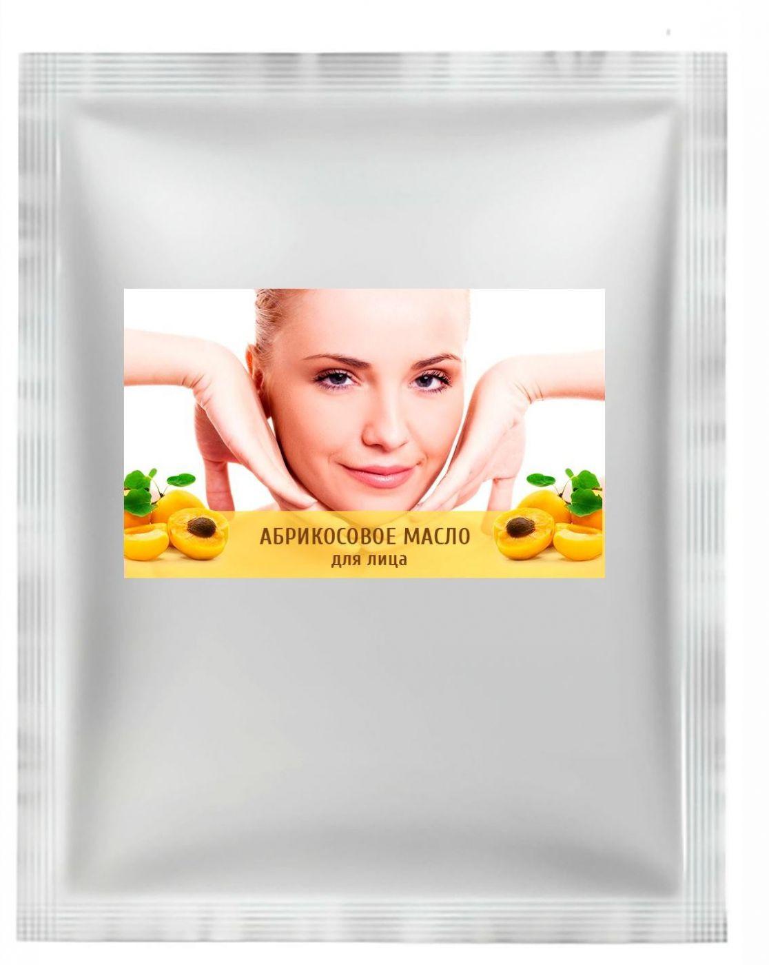 Абрикосовое масло для лица, 10 мл