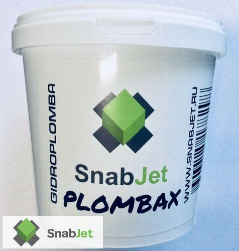 Мгновенный бетон ( Гидропломба ) SnabJet PLOMBAX