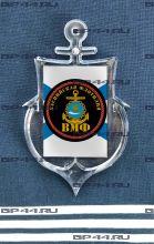 Магнит-якорь Каспийская флотилия ВМФ