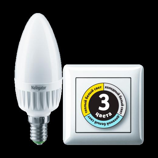 Лампа C37 светодиодная 7 Вт. 3Сolor Navigator Е14