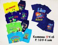 """Комплект детский 1-4 года """" ЗАЙЧОНОК""""  №VZ201"""