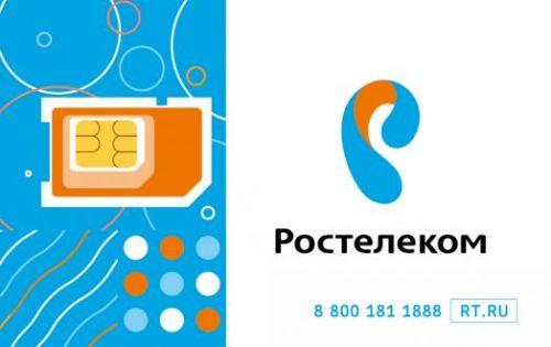 SIM-карта Ростелеком 450 для интернета
