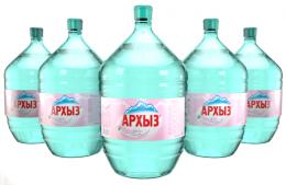 Вода Архыз 5 бутылей по 19 литров, пэт.