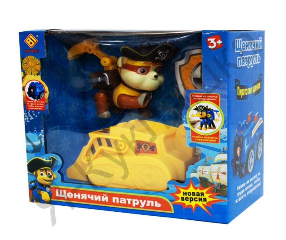 Щенячий патруль из серии Пиратские щенки Крепыш