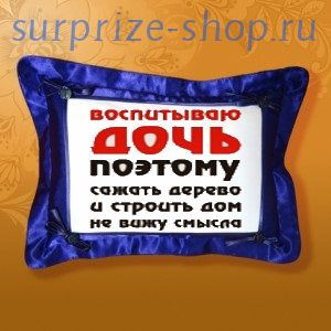 Подушка Омелия на пуговицах 37х37 синяя