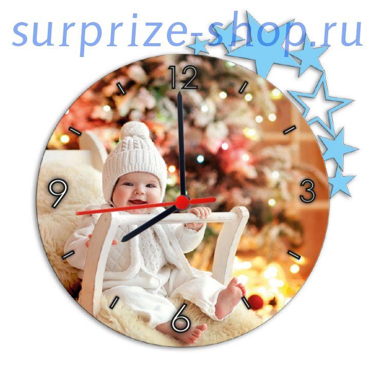 Часы настенные металлические Звезды 175мм