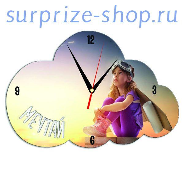 Часы настенные металлические Облако 190*270 мм