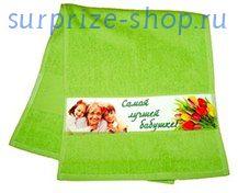 Полотенце махровое 300*700 мм с 1 полем зеленое