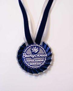 - Медаль Розетка Начальная школа, стразы, 3d, синяя, СЕРЕБРО