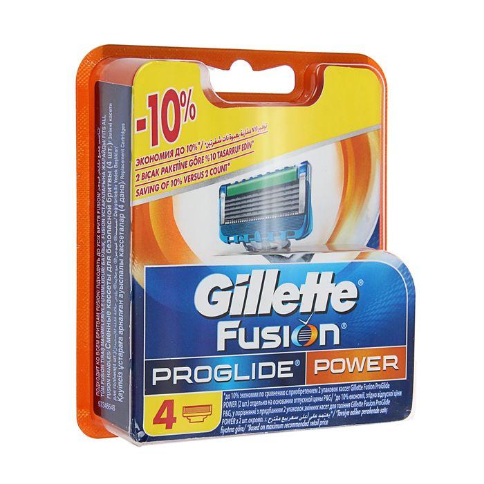 126* 4шт. Gillette Fusion ProGlide Power сменные кассеты (4 шт)