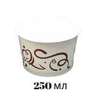 Креманка для мороженого 250 мл