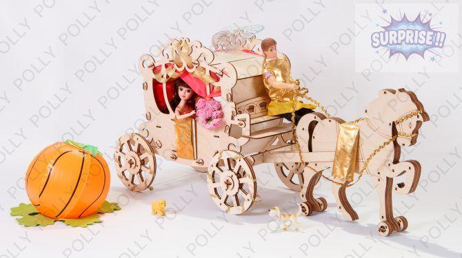 «Чудо-карета» для кукол
