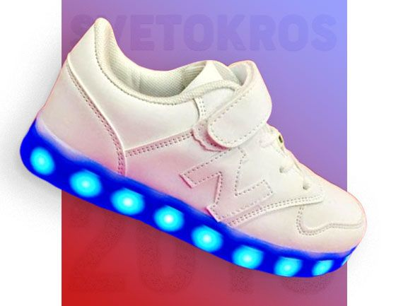 Светящиеся кроссовки 7
