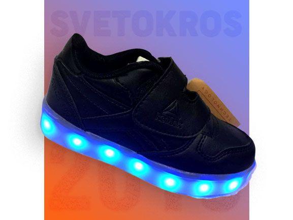 Светящиеся кроссовки 23