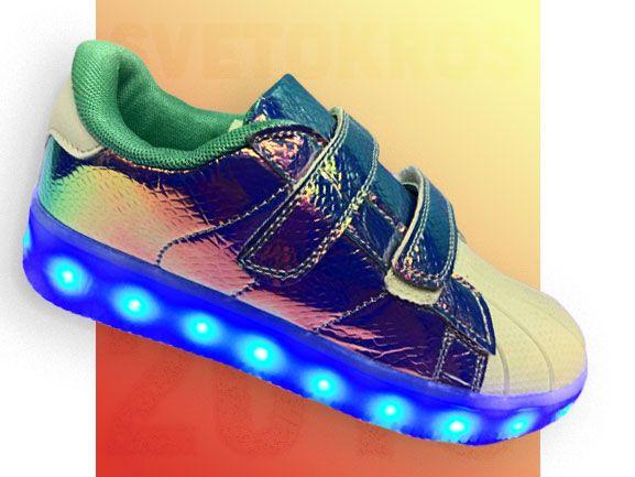 Светящиеся кроссовки 38