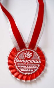 - Медаль Розетка Начальная школа, стразы, 3d, Красная, СЕРЕБРО