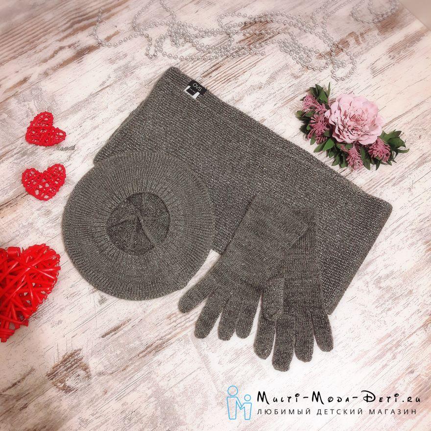 Комплект (шарф, берет, перчатки) OVS (Италия)