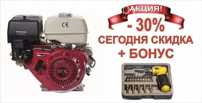 Двигатель GX420 (аналог HONDA) 16 лс вал 25 мм под шпонку