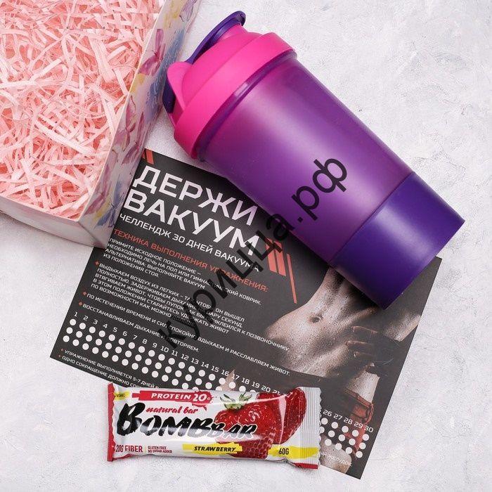 """Спортивный набор: шейкер 500 мл, планинг, протеиновый батончик """"Розовый и голубой"""
