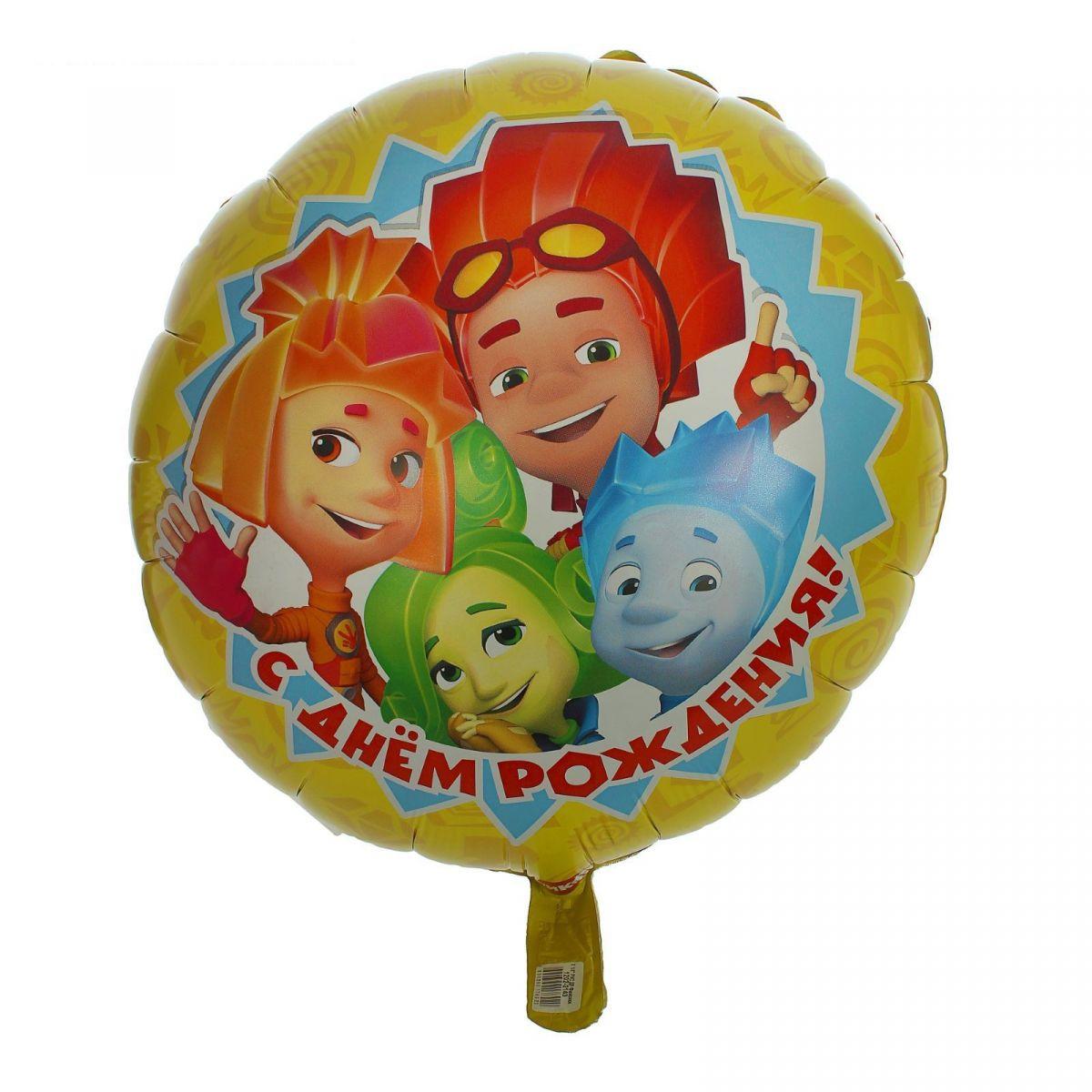 Фольгированный шарик «С Днём Рождения» (Фиксики)