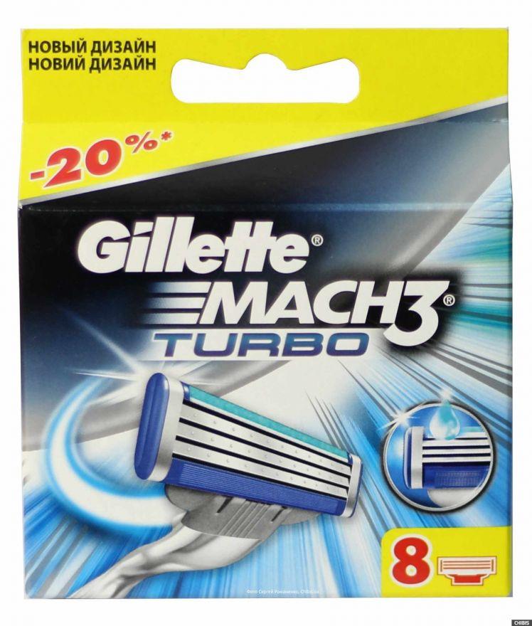 07* 8шт. Gillette Mach3 Turbo сменные кассеты (8 шт)