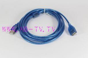 кабель удлинитель USB 3.0 метра ( 2.0 )