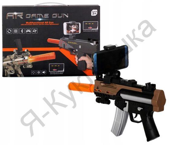 Оружие (виртуальная реальность)
