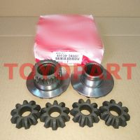 41039-34060 Комплект шестерней переднего редуктора LC80/105 с блокировкой  (41331-60040,41331-35040,41341-30020)