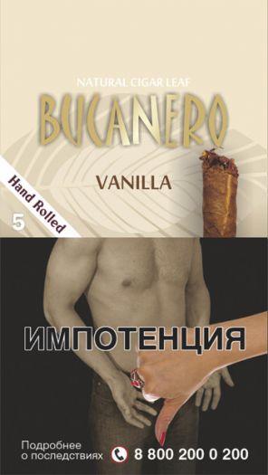 Сигариллы Bucanero Vanila