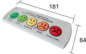 Беcпроводной пульт 5 кнопки (уличный вариант)