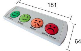 Беcпроводной пульт 4 кнопки (уличный вариант)