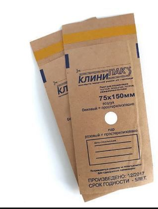 Крафт пакет для стерилизации 75*150 №100 КЛИНИПАК
