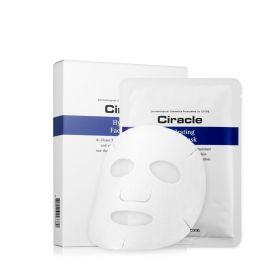 Ciracle Hydrating Facial Mask 21g - тканевая маска для лица
