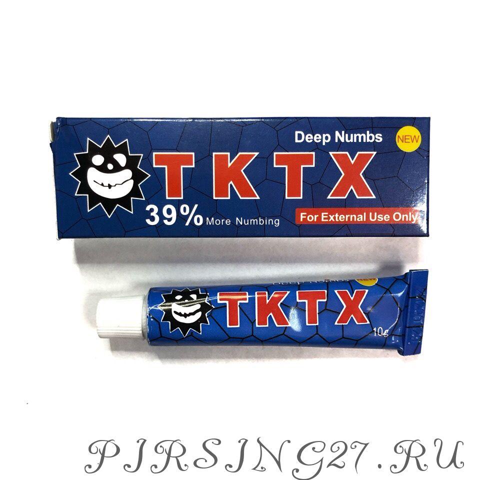 Анестезия TKTX