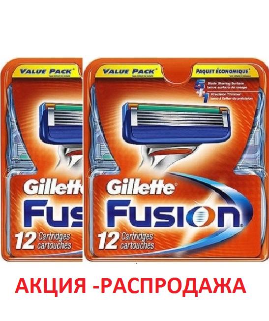 к: Gillette Fusion сменные кассеты (24 шт)