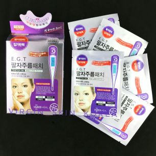 Mediheal - E.G.T Timetox Gel Smile-Line Patch