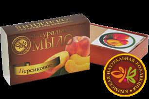 """Натуральное мыло """"Персиковое"""" 75г"""
