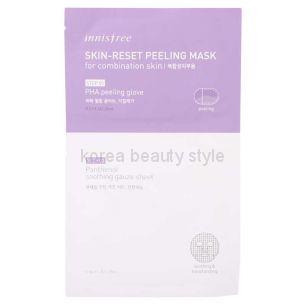 INNISFREE SKIN RESET PEELING MASK FOR COMBINATION SKIN - двухступенчатая уходовая тканевая  пилинг-маска для комбинированной кожи на основе РHA и пантенола от  Иннисфри