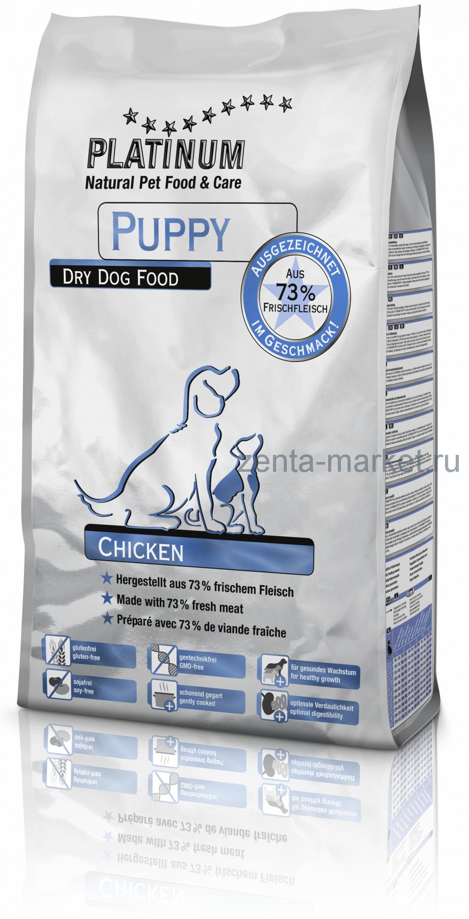 Platinum Сhiken Puppy (курица для щенков) 1.5кг, 5кг, 10 кг, 15кг, 31.5 кг;