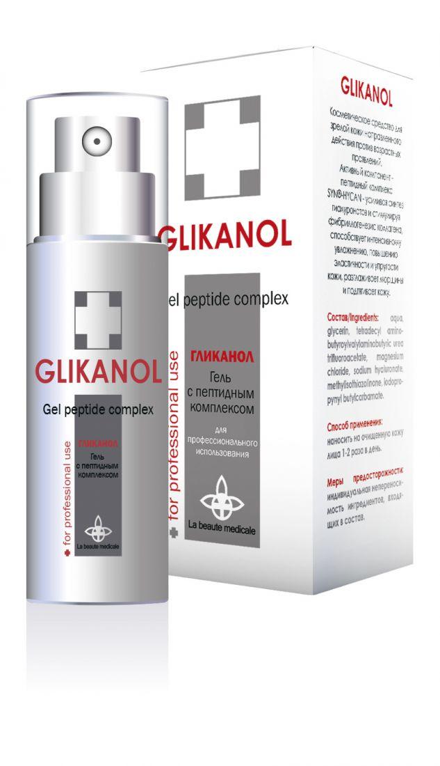 GLIKANOL гель для безинъекционной биоревитализации, 30 мл