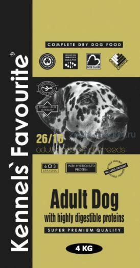 Kennels` Favourite Adult Dog Для взрослых собак 4 кг, 20 кг.