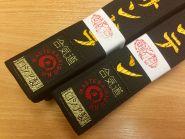 Черный пояс (Kuro-obi) из России  на заказ (MASTERAIKIDO) модель - EXCLUSIVE