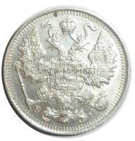 15 копеек 1916 года ВС # 4