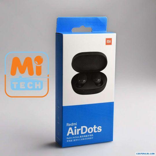 Xiaomi Redmi AirDots Bluetooth 5.0